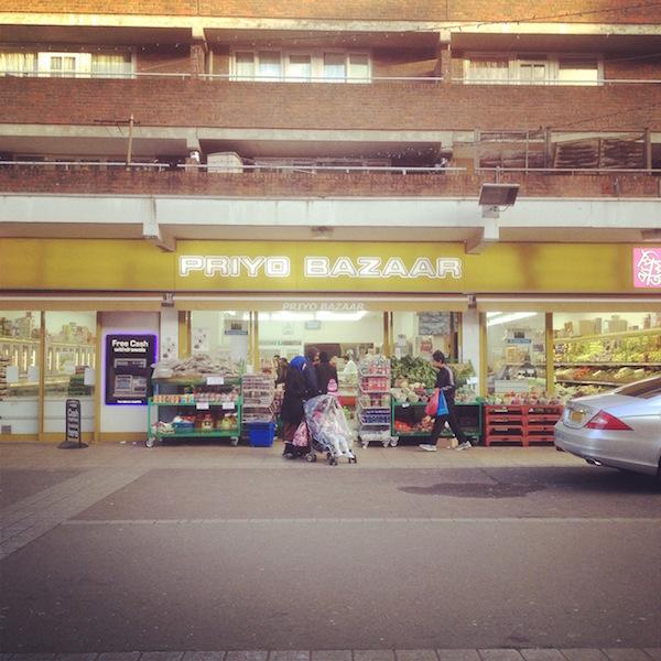 Priyo Bazaar